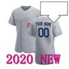 Batch + 2020 قاعدة فليكس مخصصة (DAOQI)