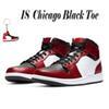 # 15 1s 5-12 Chicago Black Toe