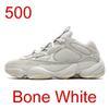 500 الأبيض العظام