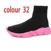 Colour 32