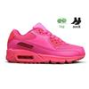C36 Pink 36-40