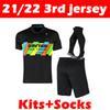 21 22 3º kits + meias