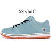 58 Gulf