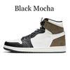 1s 5.5-12 Black Mocha