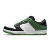 #25 Classic Green