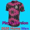 P02 2020 홈 플레이어