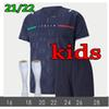 2021 Home Kids