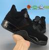 8-Black Cat 2020