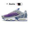 C11 фиолетовый серый 39-45