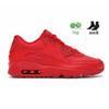 C48 Temel Kırmızı 36-45