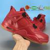 11-пожарные красные синглы