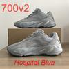 مستشفى 700v2 الأزرق