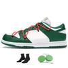 D1 Beyaz Yeşil 36-45