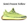 세미 냉동 노란색