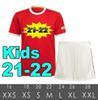 Kids Home 21 22