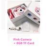 8 ГБ розовая камера