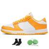 A20 lazer turuncu