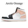 1s 5.5-12 Arctic Orange