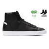 C15 LX Black White