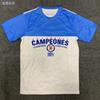 Cruz Azul Şampiyonu Beyaz Mavi