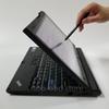 x200t diagnostic laptop