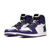 Púrpura 36-46