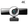 4K веб-камера