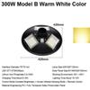 300W Model B Warm White Color