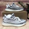 6-CP9654-zebra