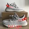 꼬리 빛 V2 신발
