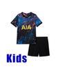 Away Kids Kit