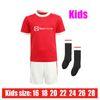 Kids Home Kit + Socken
