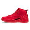 B10 40-47 Gym red