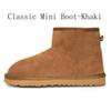 Mini Boot-Kaki classico