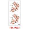 TBX-9033.