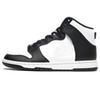 B20 Black White 36-45