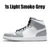 1s 5.5-12 Light Smoke Grey