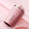 Розово-510ml