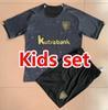 Kids 21/22 حارس المرمى