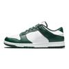 #15 Varsity Green