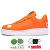 # 22 JDI Orange 36-45