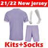 22 22 3-я комплекты + носки