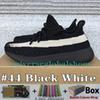 # 44 أبيض أسود