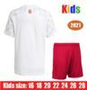 Kinder NYR Home + White Short