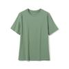 20311-Green