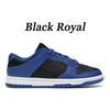 Royal Royal
