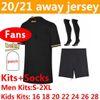 20 21 kits de distancia + socks parche