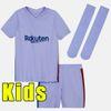 P17 21 22 Детские носки