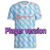 21/22 Away Men Player Version