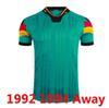 1992-1994 بعيدا